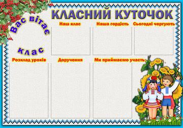 http://se.uploads.ru/t/vlosp.jpg