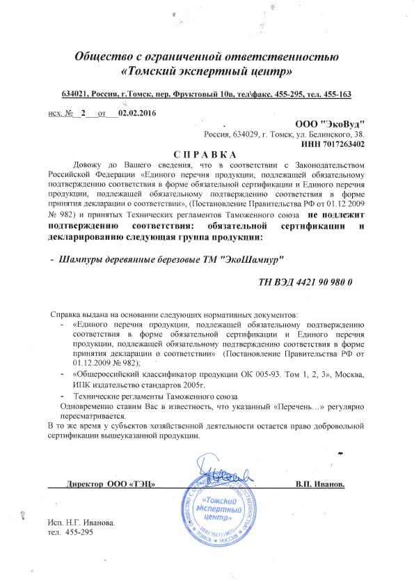 http://se.uploads.ru/t/vlqgK.png