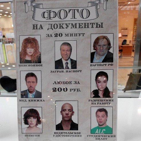 http://se.uploads.ru/t/vot2s.jpg
