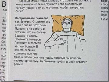 http://se.uploads.ru/t/vr3PZ.jpg