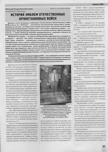 http://se.uploads.ru/t/vsTqi.jpg