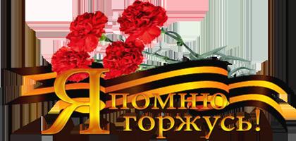 http://se.uploads.ru/t/vz4Et.png