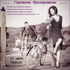 http://se.uploads.ru/t/w24RQ.jpg