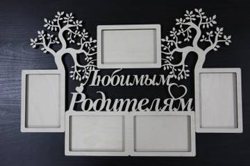 http://se.uploads.ru/t/w4tgY.jpg