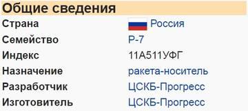 http://se.uploads.ru/t/w7pjN.jpg