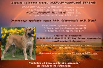 http://se.uploads.ru/t/w7syr.jpg