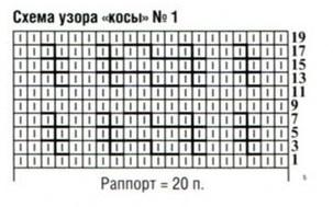 http://se.uploads.ru/t/w9hEx.jpg