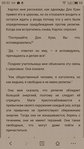 http://se.uploads.ru/t/wGHaq.jpg