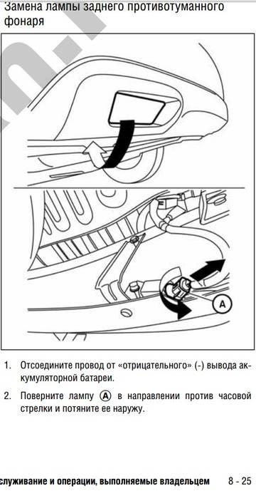 http://se.uploads.ru/t/wILBv.jpg