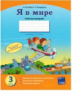 http://se.uploads.ru/t/wJspP.jpg