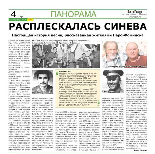 http://se.uploads.ru/t/wNFUi.jpg