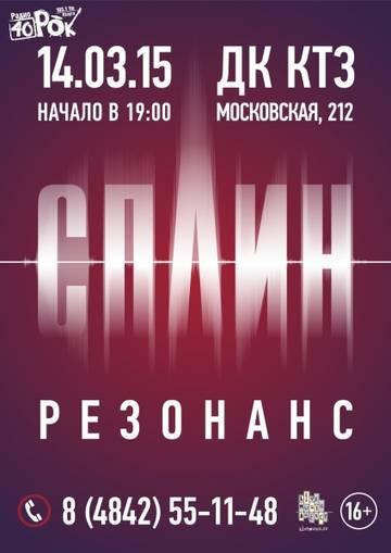 http://se.uploads.ru/t/wOArI.jpg
