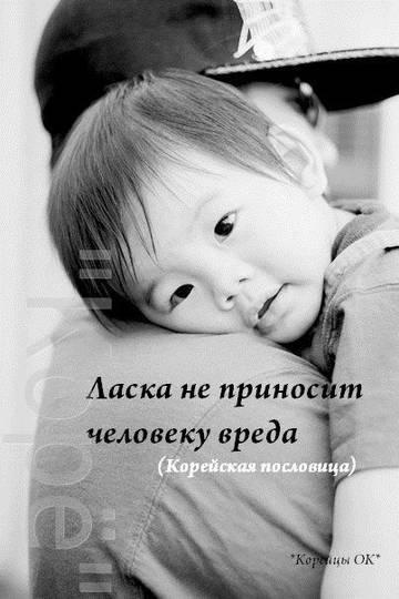 http://se.uploads.ru/t/wQNZ1.jpg