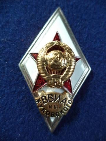 http://se.uploads.ru/t/wU8ux.jpg