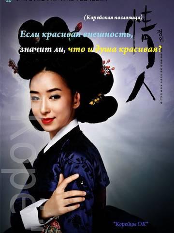 http://se.uploads.ru/t/wXSti.jpg