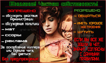 http://se.uploads.ru/t/wYdv1.jpg