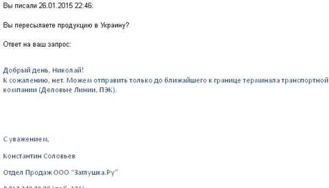 http://se.uploads.ru/t/wZ8rl.jpg