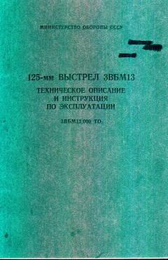 http://se.uploads.ru/t/wh84f.jpg