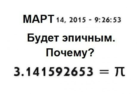 http://se.uploads.ru/t/wiHxG.jpg
