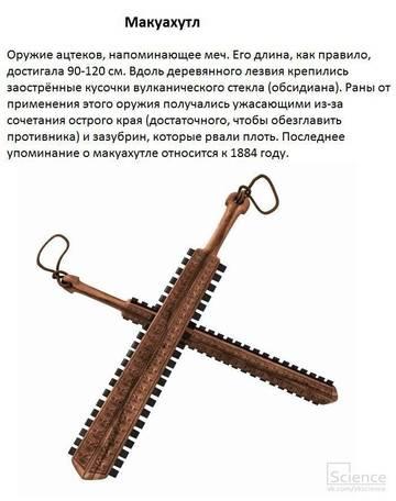 http://se.uploads.ru/t/wpBmF.jpg
