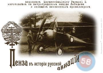 http://se.uploads.ru/t/wsF54.jpg