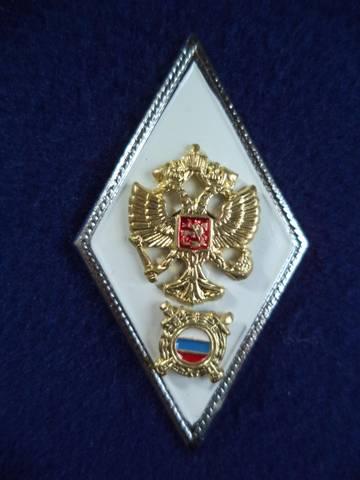 http://se.uploads.ru/t/wtD9F.jpg