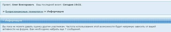 http://se.uploads.ru/t/wu1gE.jpg