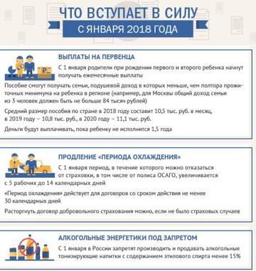 http://se.uploads.ru/t/wxOzq.jpg