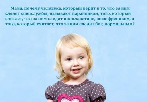 http://se.uploads.ru/t/x1rti.jpg