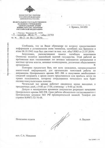 http://se.uploads.ru/t/x59YJ.jpg