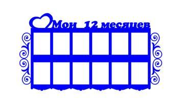 http://se.uploads.ru/t/x5A2m.jpg