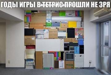 http://se.uploads.ru/t/x5Pfn.jpg