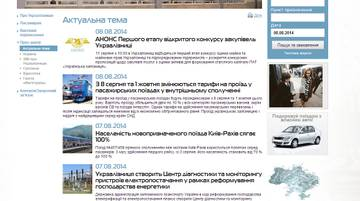 http://se.uploads.ru/t/xBKNt.jpg