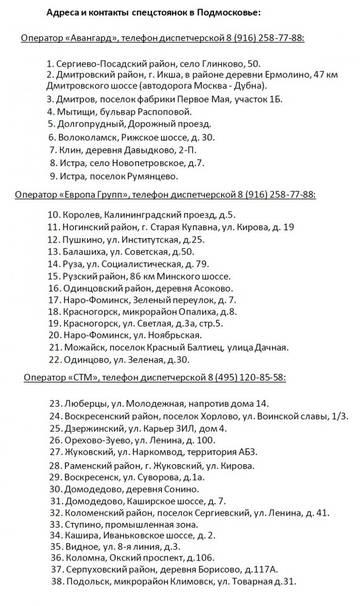 http://se.uploads.ru/t/xFyvm.jpg