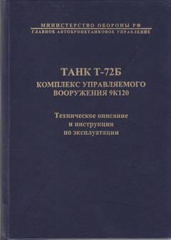 http://se.uploads.ru/t/xGIcg.jpg
