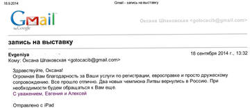 http://se.uploads.ru/t/xHTa6.jpg