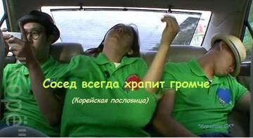 http://se.uploads.ru/t/xOR4z.jpg