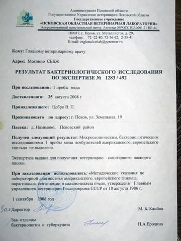 http://se.uploads.ru/t/xPe0j.jpg