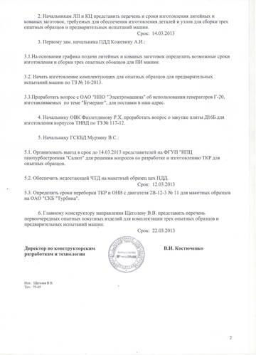 http://se.uploads.ru/t/xSH74.jpg