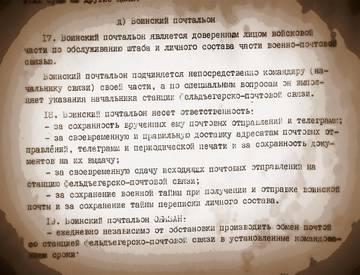 http://se.uploads.ru/t/xaNtM.jpg