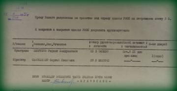 http://se.uploads.ru/t/xb4Xq.jpg