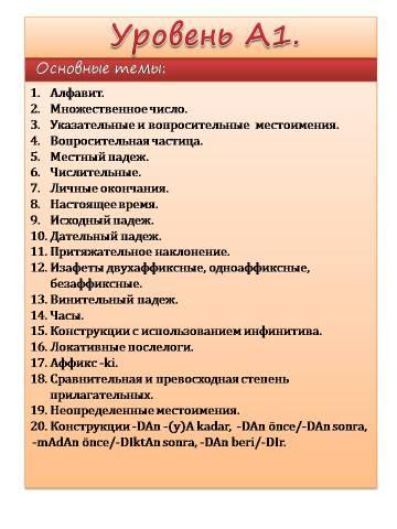 http://se.uploads.ru/t/xgUNi.jpg