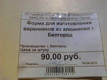 http://se.uploads.ru/t/xlRzb.jpg