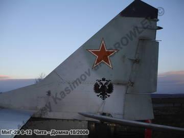 http://se.uploads.ru/t/xoSAL.jpg