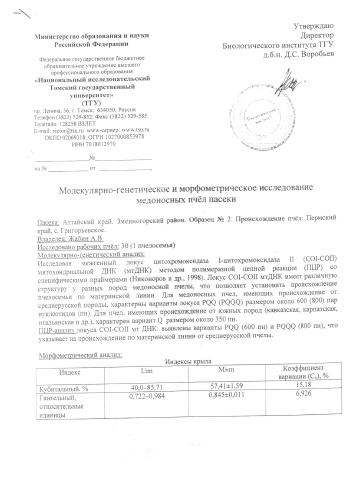 http://se.uploads.ru/t/xuZX0.png