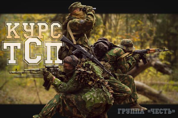 http://se.uploads.ru/t/xwoDc.jpg