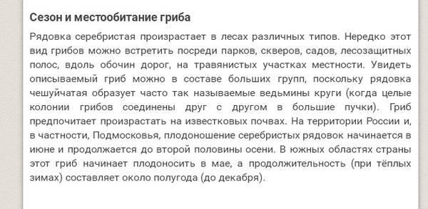 http://se.uploads.ru/t/y034f.jpg