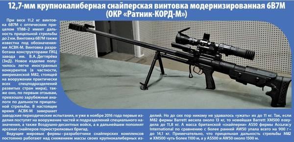 http://se.uploads.ru/t/y2v3z.jpg