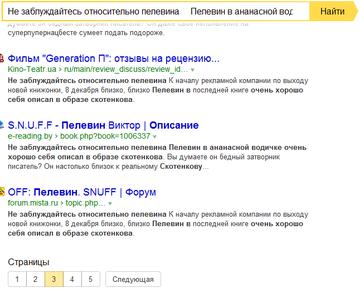 http://se.uploads.ru/t/y4qO7.png