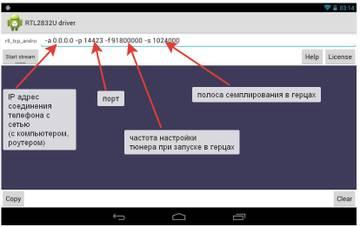 http://se.uploads.ru/t/yAtEu.jpg